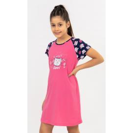 Dětská noční košile s krátkým rukávem Happy
